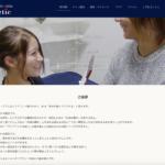 Puzztic(パズティック)公式サイト